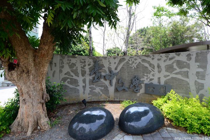 【台中新景點】台中文學館&台中文學公園。鬧區中的一抹幽靜(近第五市場)-DSC_0730.jpg