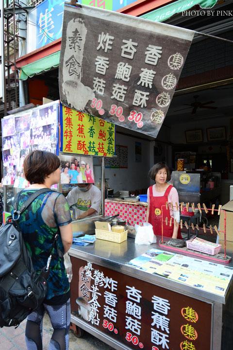 【集集美食】集集火車站旁無名炸香蕉vs琳家元香蕉酥。兩家比拼,哪一家最好-DSC_0451.jpg