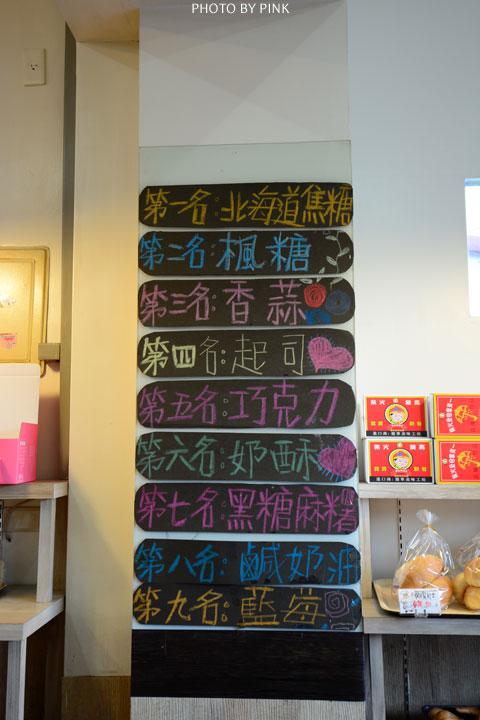 【集集特產】香蕉蛋捲、集集大牛角、香蕉冰淇淋。來到集集必買伴手禮!-DSC_0525.jpg