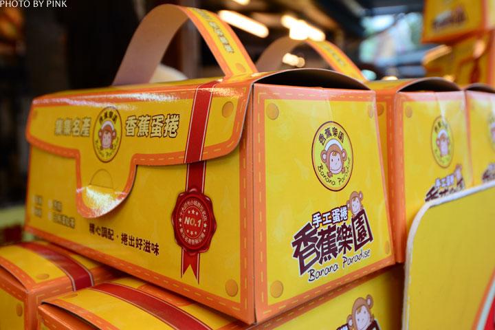 【集集特產】香蕉蛋捲、集集大牛角、香蕉冰淇淋。來到集集必買伴手禮!-DSC_0549.jpg
