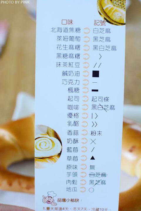 【集集特產】香蕉蛋捲、集集大牛角、香蕉冰淇淋。來到集集必買伴手禮!-DSC_0603.jpg