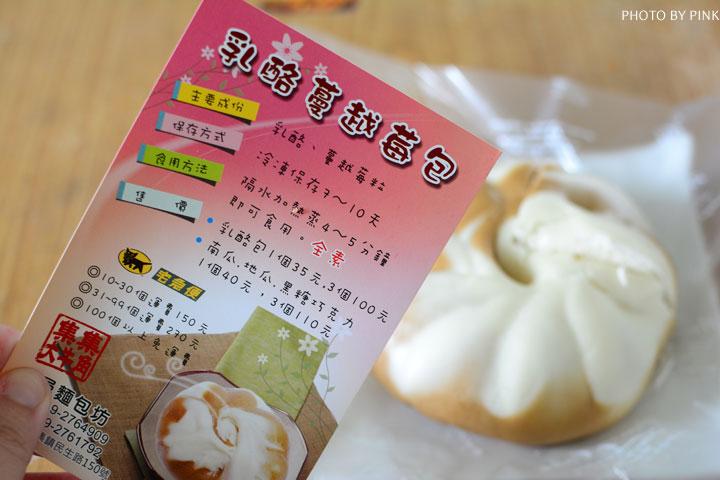 【集集特產】香蕉蛋捲、集集大牛角、香蕉冰淇淋。來到集集必買伴手禮!-DSC_0614.jpg