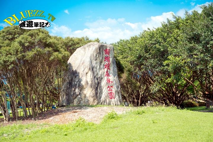 知卡宣森林公園-DSC06425.jpg