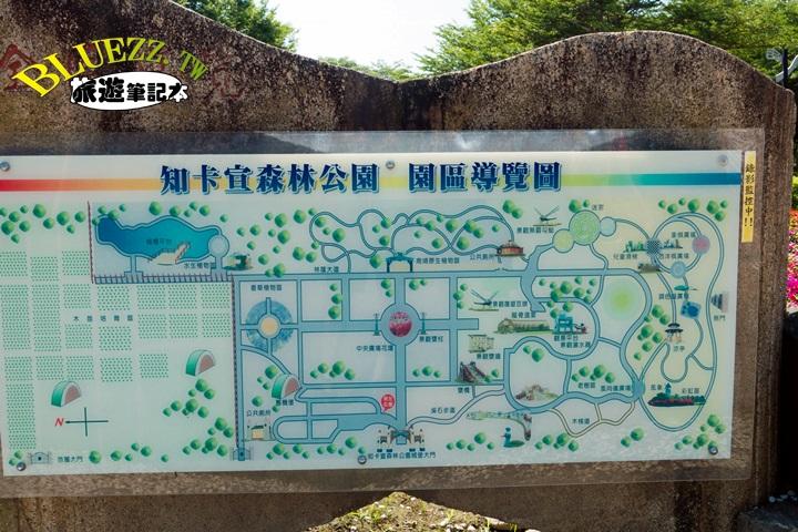 花蓮知卡宣森林公園(親水公園)-DSC06452.jpg