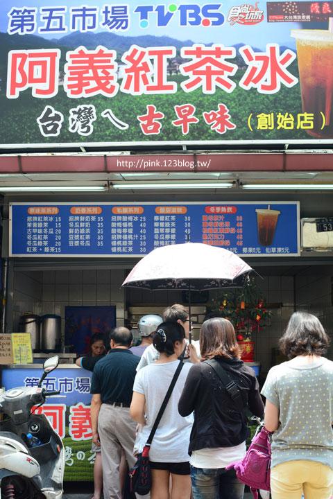 【台中第五市場】太空紅茶冰、阿義紅茶、海苔飯捲、樂群冷凍芋。美味小吃看這裡!-DSC_0819.jpg