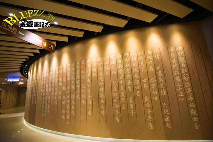 佛陀紀念館-DSC_2652.jpg