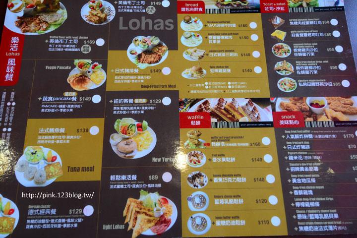 【彰化市餐廳】COFFEE+咖啡家。多樣化樂活輕食,你想選哪一道?-DSC_1811.jpg