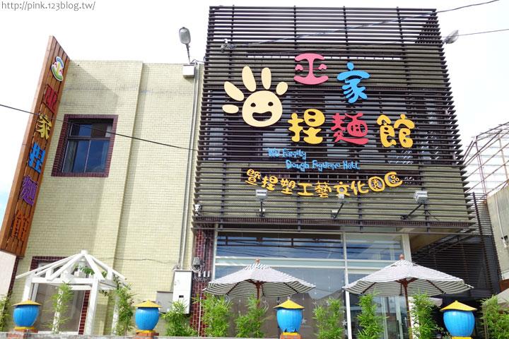 【溪湖景點】巫家捏麵館-重現江湖!最傳統的捏麵藝術。-DSC01294.jpg