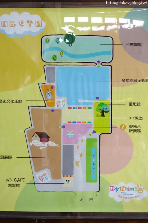 【溪湖景點】巫家捏麵館-重現江湖!最傳統的捏麵藝術。-DSC01309.jpg
