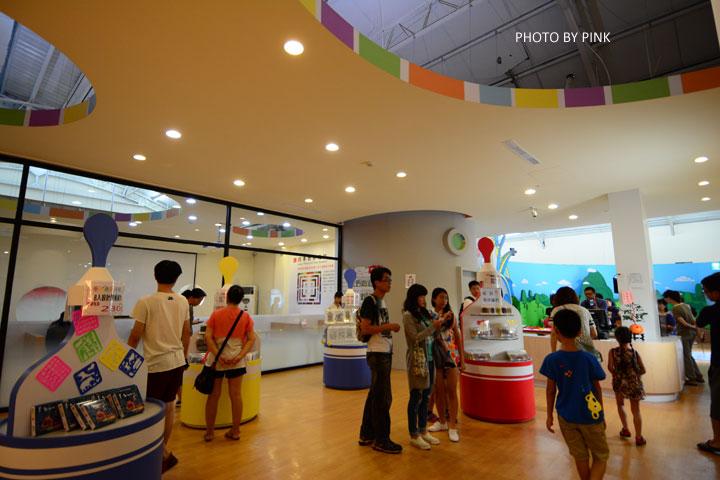 【北斗景點】愛玩色創意館。繽紛的彩色世界,邀你一起來玩色!-DSC_1767.jpg