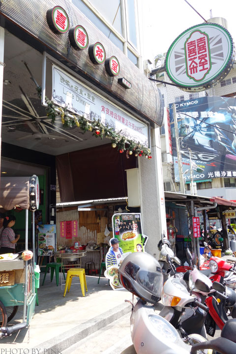 【員林餐廳】喜喜茶室。道地港式風味飲茶,挑逗您的味蕾!-DSC00411.jpg