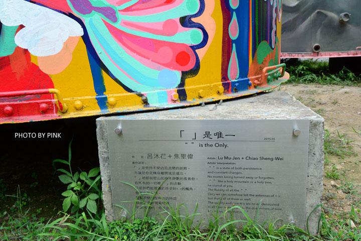 【台中景點】台中文創園區。老酒桶大變身,繽紛彩繪超吸睛!-DSC_2384.jpg