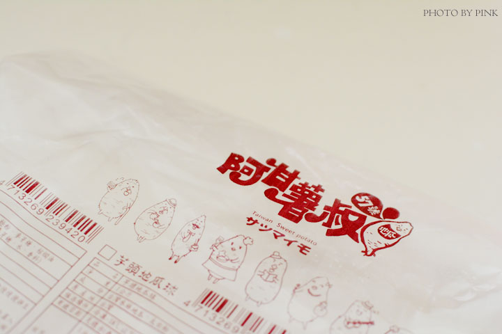 【團購美食】阿甘薯叔地瓜燒.札實綿密的甜蜜好滋味!-DSC_3749.jpg