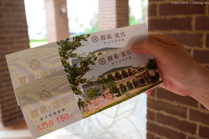 【彰化景點】探索迷宮歐式莊園餐廳。假日親子樂遊的好去處!-DSC_5015.jpg