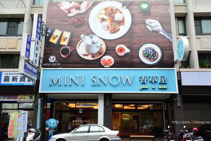 【南投市冰店】MINI
