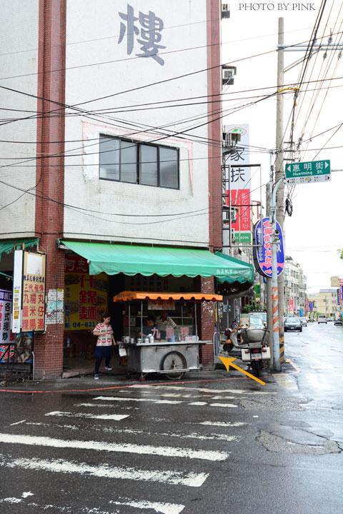 【員林九重粿】最傳統的古早味,傳承三代的好味道。-DSC_5317.jpg
