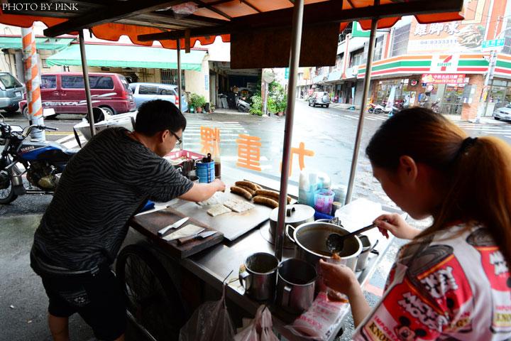 【員林九重粿】最傳統的古早味,傳承三代的好味道。-DSC_5322.jpg