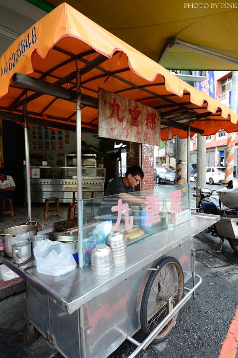 【員林九重粿】最傳統的古早味,傳承三代的好味道。-DSC_5325.jpg