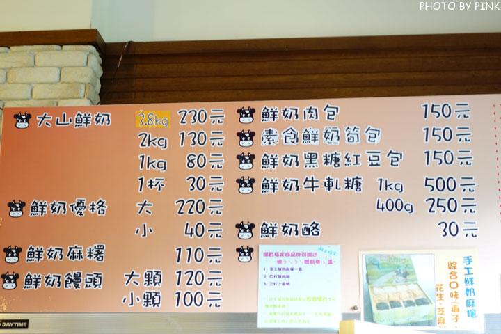 【彰化景點】大山休閒牧場。擠牛奶、餵牛牛、尚青的鮮奶置加啦!-DSC02331.jpg