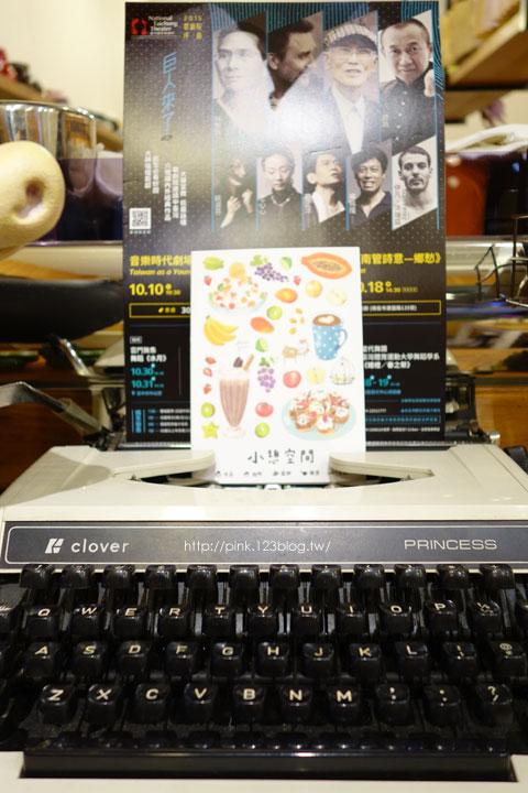 【草屯餐廳】小憩空間.文創雜貨美食專賣店-DSC02589.jpg