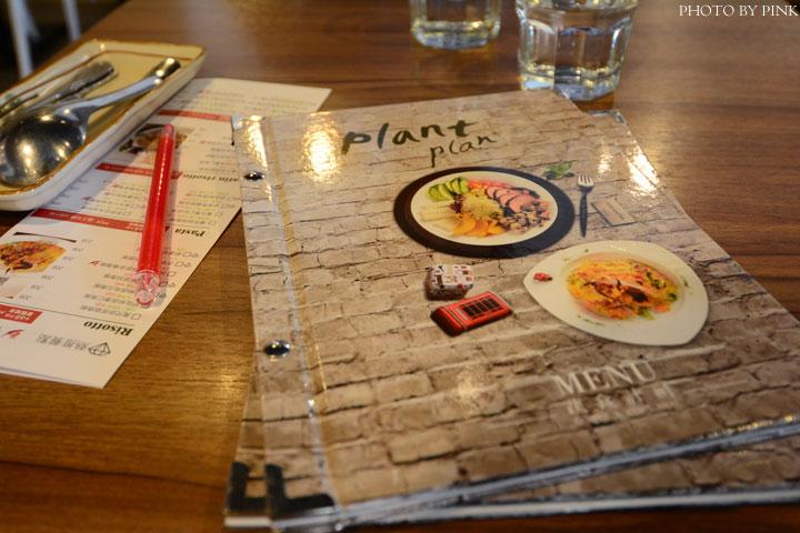 【台中蔬食餐廳】蔬食計劃。輕素食,新選擇!-DSC_6176.jpg