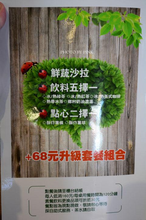 【台中蔬食餐廳】蔬食計劃。輕素食,新選擇!-DSC_6191.jpg