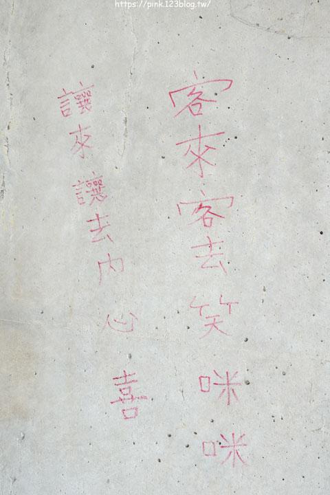 大里橋驚見台版小人國.迷你版農村造景驚豔!-DSC03962.jpg