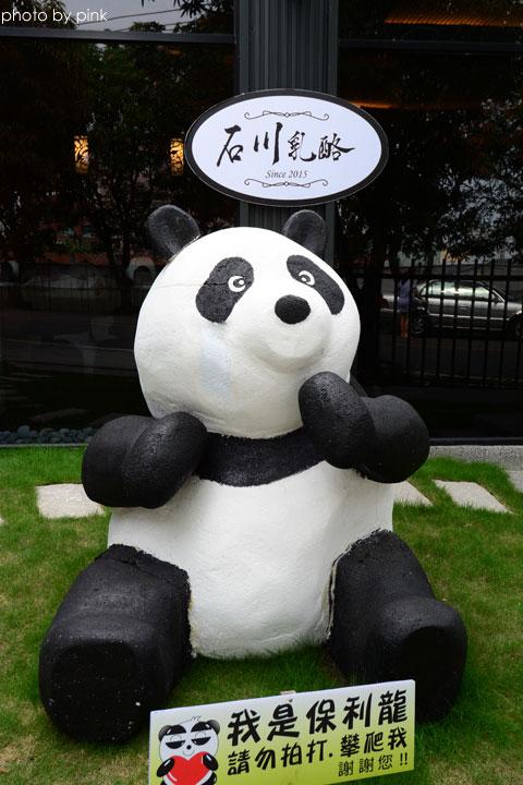 【草屯甜點店】石川乳酪.熊貓藝術節。我被熊貓大軍攻陷了!-DSC_8107.jpg
