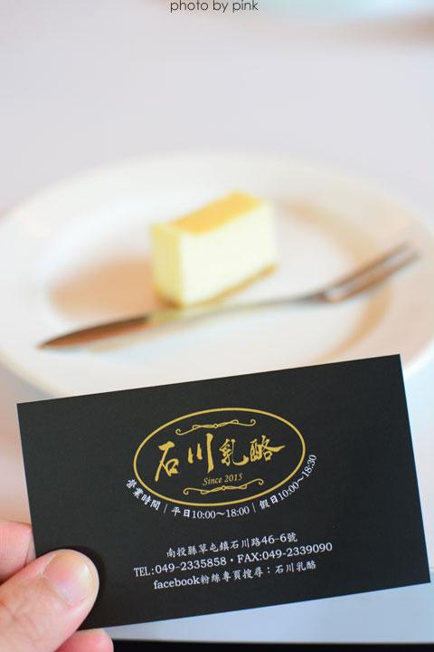 【草屯甜點店】石川乳酪.熊貓藝術節。我被熊貓大軍攻陷了!-DSC_8160.jpg