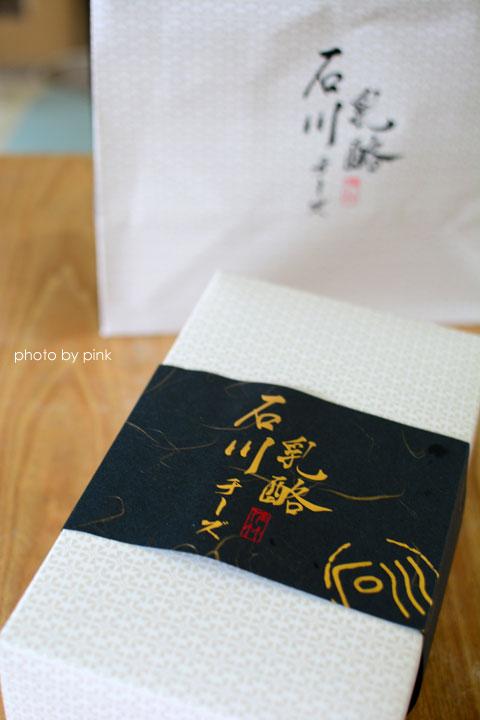 【草屯甜點店】石川乳酪.熊貓藝術節。我被熊貓大軍攻陷了!-DSC_8214.jpg