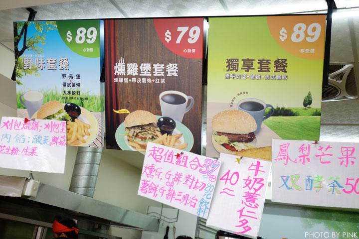 【霧峰素食早餐】得來素蔬食早午餐。素食界的美而美!-DSC03665.jpg