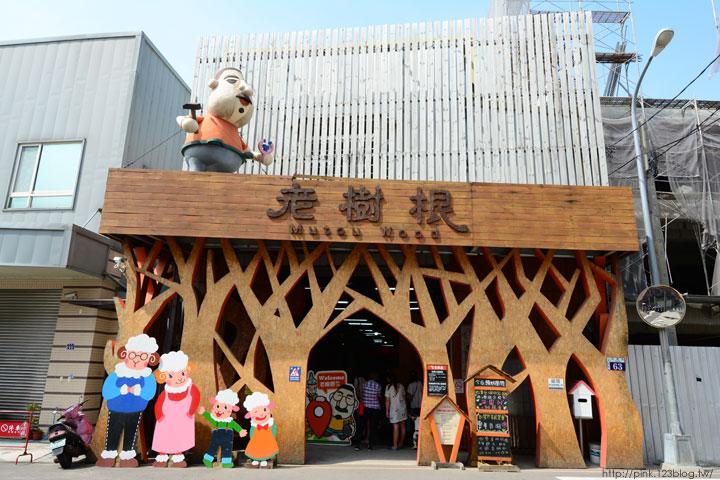 【台中觀光工廠】老樹根魔法木工坊。小朋友的快樂天堂!-DSC_7850.jpg