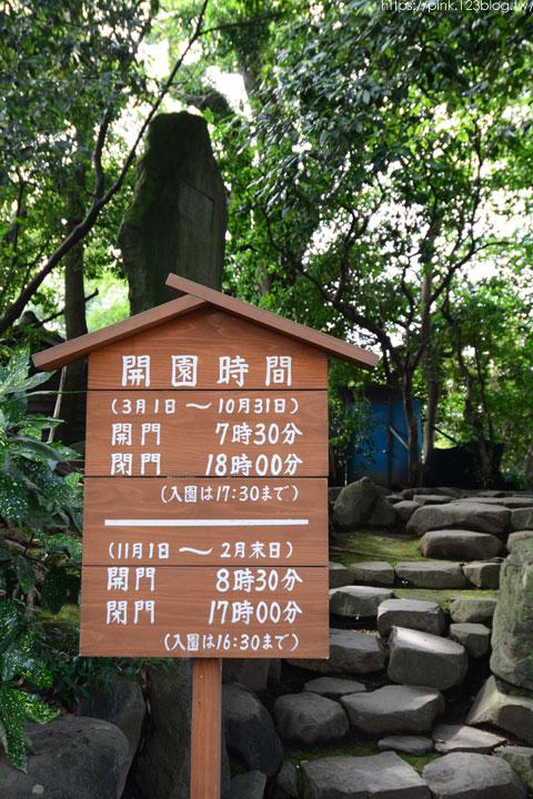 【日本九州】熊本水前寺成趣園。回遊式庭園令人駐足!-DSC_7201.jpg