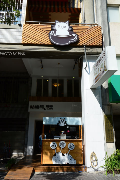 【台中甜點】咕嚕貓咖啡館。療癒系立體貓拉花,萌翻了!-DSC_8615.jpg