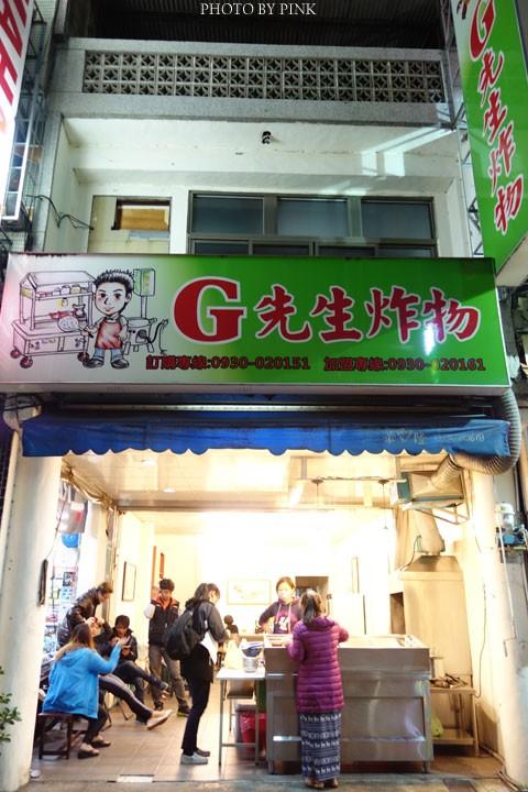 【草屯美食推薦】G先生炸物。素食界的鹽酥G!-DSC04274.jpg