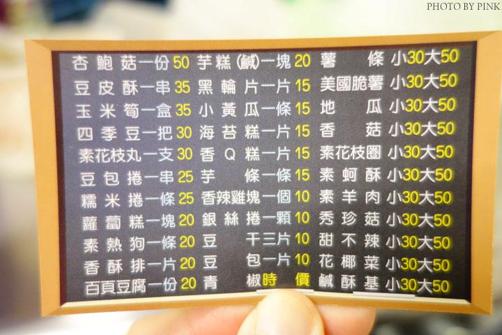 【草屯美食推薦】G先生炸物。素食界的鹽酥G!-DSC04403.jpg