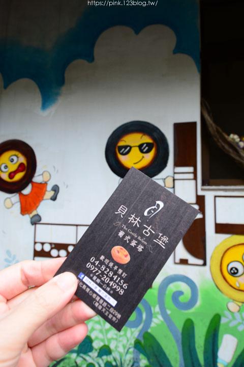 【彰化埔心甜點】貝林古堡葡式蛋塔-六種口味,甜蜜好滋味。-DSC_9092.jpg
