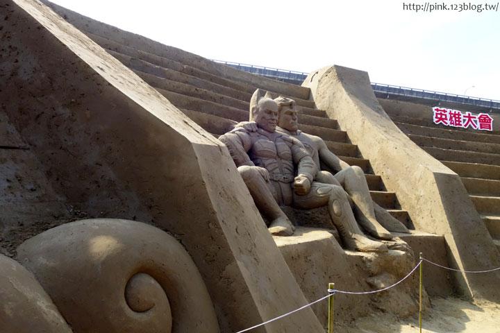 2016南投國際沙雕藝術節-DSC06651.jpg