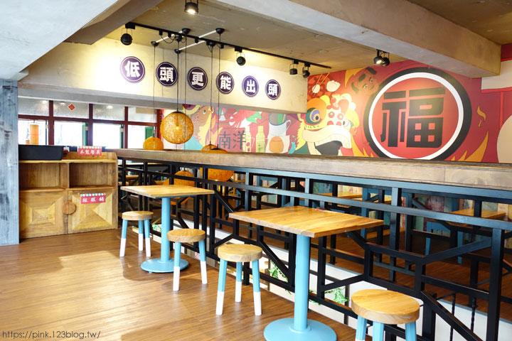 【台中餐廳】金福氣南洋食堂。復刻版食堂,特色南洋風味!-DSC05859.jpg