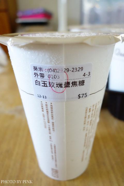 【台中飲料店】葵米珍珠飲品專賣店。有質感的珍珠,原來是這味道!-DSC05361.jpg