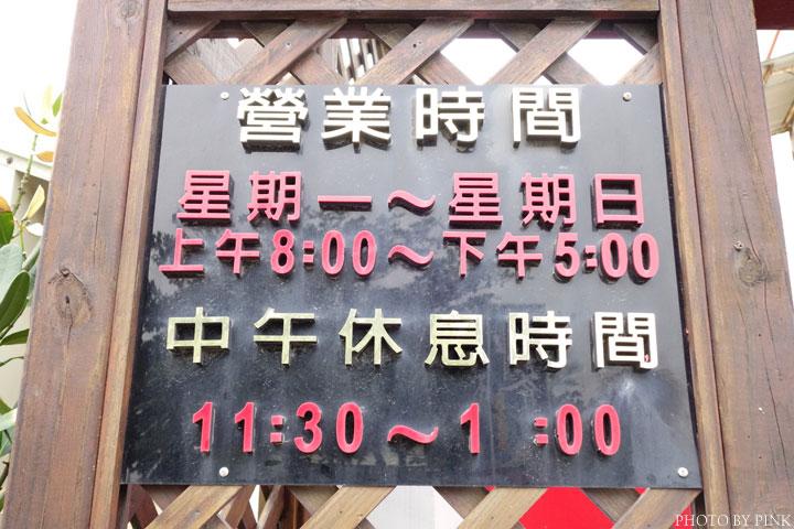 【嘉義朴子】神斧創意精品刺繡。創意小神衣吊飾,卡哇依!-DSC06106.jpg