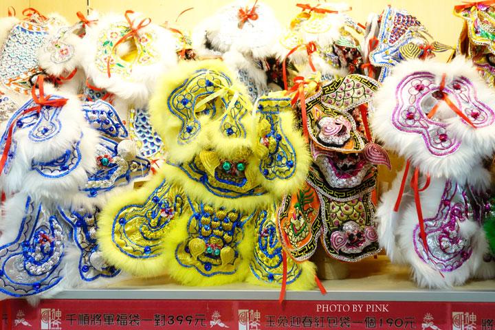 【嘉義朴子】神斧創意精品刺繡。創意小神衣吊飾,卡哇依!-DSC06135.jpg