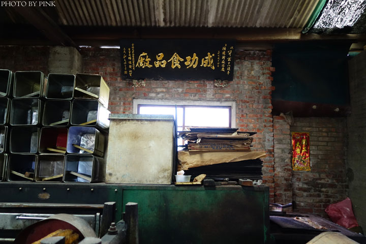 【嘉義朴子】成功食品廠。兒時回憶的古早味手工餅乾!-DSC06464.jpg