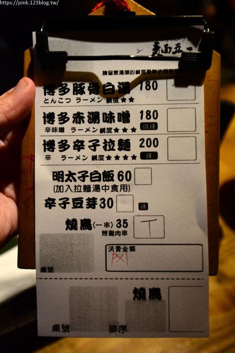【草屯美食】麵五三屋台ラーメン。道地日本九州風味拉麵&料多味美的手工披薩-DSC_1010.jpg