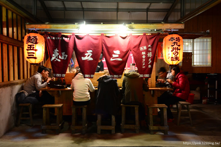 【草屯美食】麵五三屋台ラーメン。道地日本九州風味拉麵&料多味美的手工披薩-DSC_1081.jpg