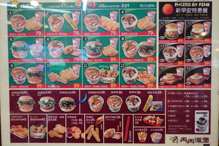 南台灣速食龍頭,丹丹漢堡西子灣店。到南部必吃這一味!-DSC07417.jpg