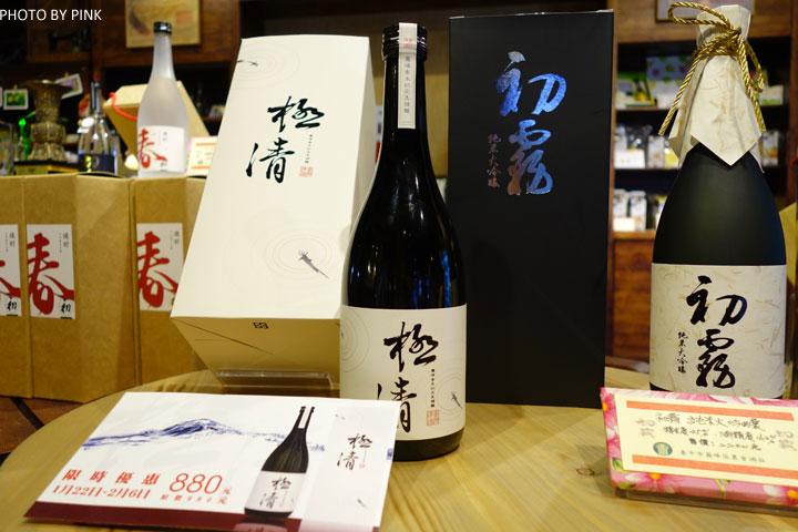 【霧峰農會酒莊】日式酒藏.初霧美酒.滴滴典藏!-DSC07769.jpg