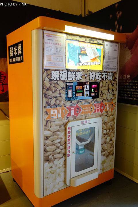 【霧峰農會酒莊】日式酒藏.初霧美酒.滴滴典藏!-DSC07825.jpg