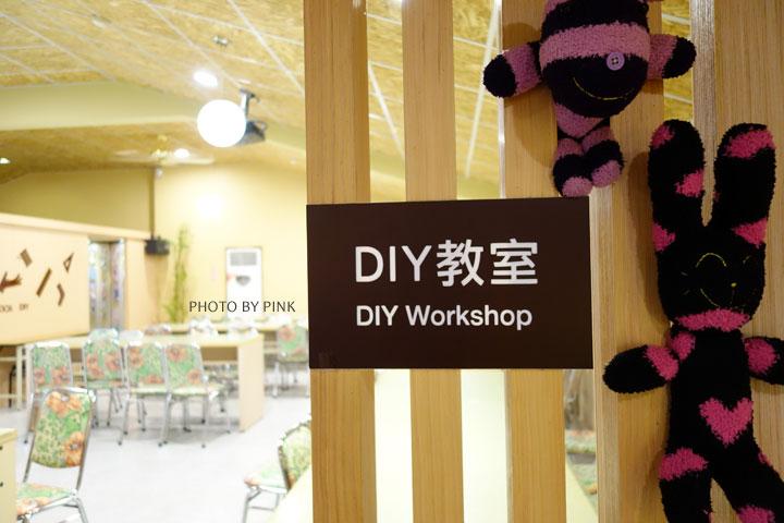 【田中景點】襪仔王觀光工廠。襪子也能做成可愛娃娃,卡哇依!-DSC07911.jpg