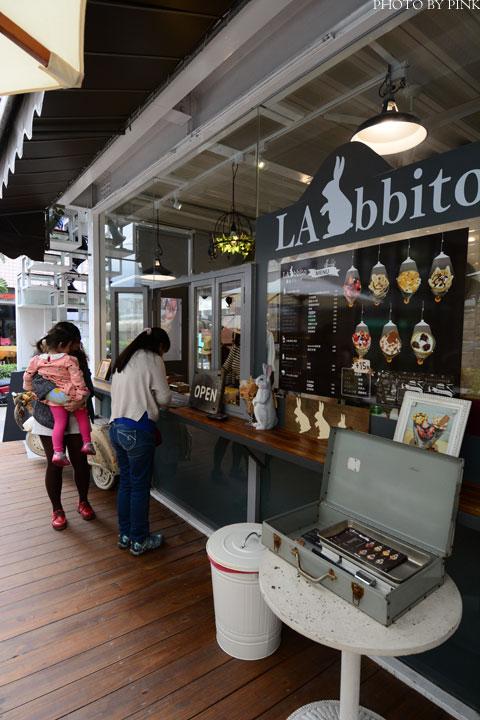 【台中勤美甜點】labbito